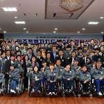 """전국장애인체전 제주선수단 결단식...""""90개 메달 목표"""""""