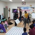 제주YMCA-은성종합복지관, 청소년 활동지도사 경로당 봉사활동