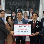 제주아트센터, 적십자사에 성금 200만원 기탁