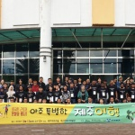 제주YWCA, 외국인근로자 한마음 행사 성황리 개최