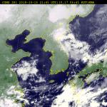 [오늘 날씨] 대체로 맑다가 구름 많음...기온 뚝↓, 강한 찬바람