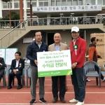한림공고 총동창회, 동문의날 아나바다 장터 수익금 기탁