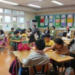 구좌중앙초, '다문화 감수성 강화' 학부모 공개수업 운영