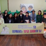 제주 3 어린이급식관리지원센터, 학부모 현장 참관 프로그램 운영