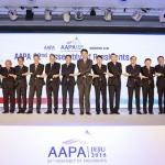 아시아.태평양항공사협회 사장단 회의, 제주서 개최