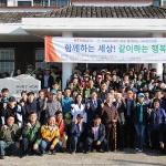 사회복지법인 춘강, 구좌 평대리서 해안정화 등 봉사활동