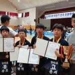 한라초, 전국 초등검도대회 단체전 준우승