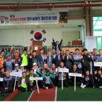 제2회 서귀포시감귤배 전국농아인게이트볼대회 성황리 개최
