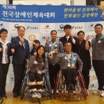 전국장애인체전 댄스스포츠 강성범-김애영 '금메달'
