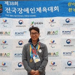 전국장애인체전 4일째, 제주 선수단 메달 24개 추가