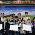 덕수초, 제주119 안전뉴스 경진대회 '대상' 수상