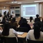 서귀포여고, '교과 연계 자율탐구활동 보고서 발표회' 열어