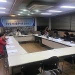 정방동새마을부녀회, 11월 정례회의 개최