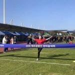 2018 제주관광인 한마음대회 개최