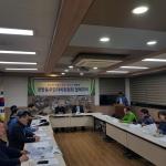정방동주민자치위원회, 11월 정례회의 개최