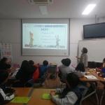 제주녹색소비자연대, 2018 스마트업 어린이 소비자교육