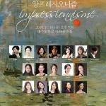 한국피아노학회 제주지부 정기연주회 16일 개최