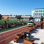 대정초등학교 공공기관 소방합동훈련