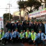 용담2동, 새마을교통봉사대 수능 수험생 무료 수송