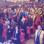 대한적십자사 창립 113주년 기념 연차대회 개최