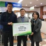 용담2동, 한국공항공사 적극적 봉사자 지원 프로그램에 선정 지원
