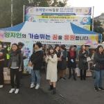 서귀포여자고등학교총동문회 수능 수험생 '응원'