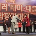 서귀포보건소, 생물테러 대응평가 전국 '최우수기관' 선정