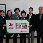 제주여성자원활동센터, 오감만족 행복장터 수익금 이웃돕기 성금 기탁