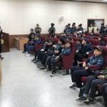 제주자치경찰단, 명예경찰소년단 경찰특공대 체험 운영