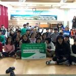 종달초등학교, 종달지미축제 나눔장터 수익금 전달