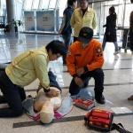 동홍119센터 예술의 전당 합동 소방훈련