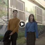 제주 올로케이션 웹드라마, '원도심 소나타' 22일부터 방영