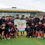한라초, 전국학교스포츠클럽대회 남초부 축구 우승