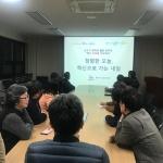 화북동, 청렴·혁신 마인드 고양을 위한 워크숍 개최