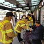 오라119센터, 동절기 화재예방 캠페인 실시