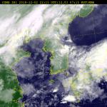 [오늘 날씨] 흐리고 산발적 비, 최고 120mm...이번주 주간예보는?