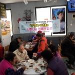 낭만노가리,  용담2동 '사랑나눔 행복밥상 ' 무료급식 행사