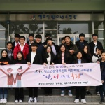 대정청소년수련관-제주시청소년수련관, 청소년자지치구 교류활동