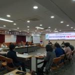 연동지역사회보장협의체 12월 정기회 개최