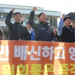 """'영리병원 허가' 거센 반발...시민사회 """"원희룡 퇴진하라"""""""