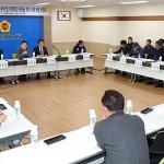 제주 상수원보호구역 관리-주민지원 조례 제정 공청회 개최