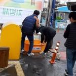 용담2동 겨울철 폭설 대비 제설함 등 비치