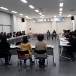 화북동통장협의회, 12월 정례회의 개최