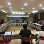 용담2동, 12월 지역사회보장협의체 정례회의 개최