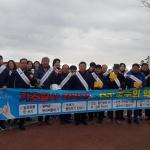 봉개동, 기초질서 지키기 캠페인 전개