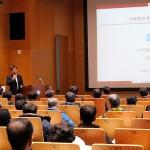 한국은행 제주본부, '2019년 경제전망과 제주경제' 강좌