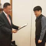제주동부경찰서, 범죄피해자보호위원회에 감사장 전달