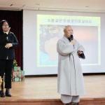 제주농아인협회, 농아인 사회교육 진행