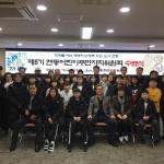연동주민자치위원회, 제5기 연동어린이주민자치위원회 수료식 개최