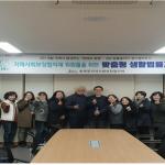 화북동지역사회보장협의체, 맞춤형 사례관리 위한 생활법률 교육